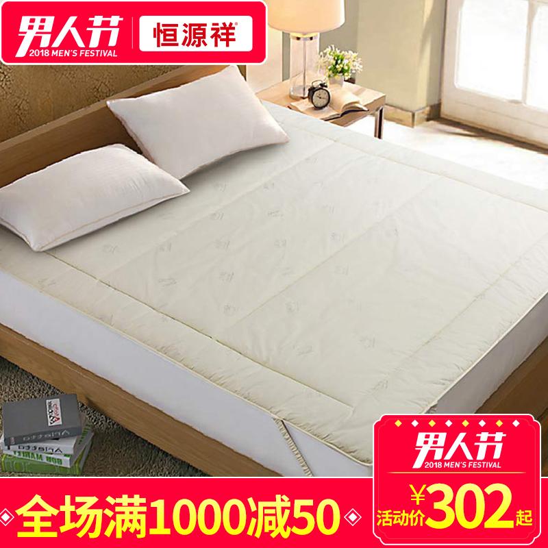恒源祥羊毛床垫