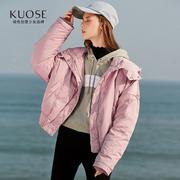 阔色2017冬装新款韩版女装学生粉色加厚连帽羽绒服外套