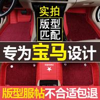 汽车真皮脚垫专用2018款宝马新5系GT6系GT7系740li X1X3 X4 X5 X6