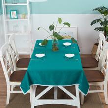 纯色桌布野餐布田园小清新茶几布客厅台布格子椅垫椅套