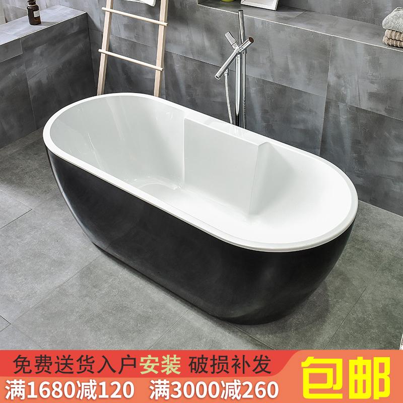 家用独立欧式亚克力民宿浴缸卫生间小户型网红泡澡浴盆1.2m-1.8米