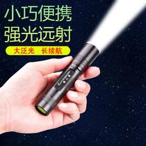 便携磁吸充电套装USB防水工作手电筒LED单档SETT6Weltool卫途
