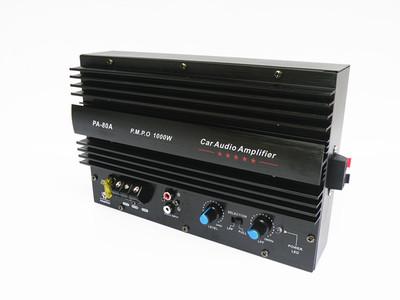 包邮大功率12V车载不插卡无源低音炮功放版发烧级汽车DIY音响主板