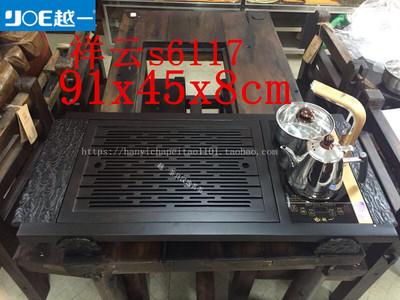 越一s6117祥云茶盘 会说话的智能语音电磁炉v24 黑檀木 实木雕刻是什么牌子