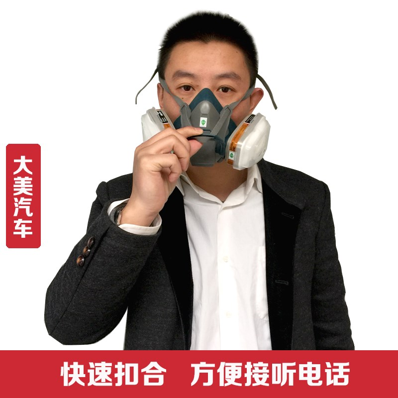 新款3M6502喷漆防毒面具7件套 650PQL快扣防护化工尘毒硅胶半面型