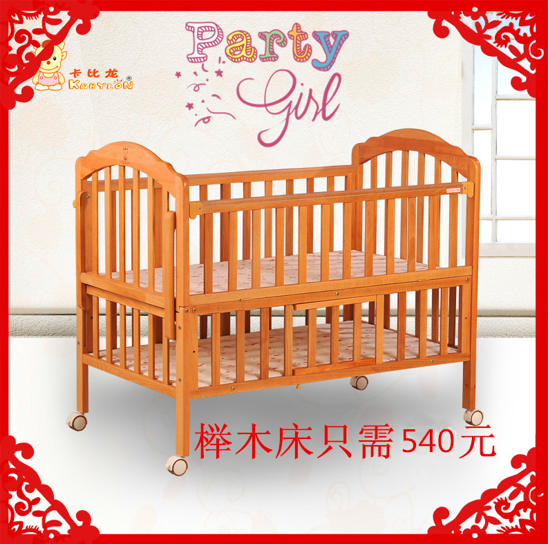 卡比龙婴儿床