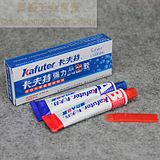 Kafuter Kraft Strong AB glue / green red glue / fast dry AB glue / modified acrylate adhesive