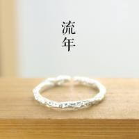 纯银戒指简约手工活口创意开口戒情侣一对女文艺学生指环男可刻字