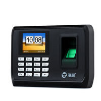 Haoshun C138 fingerprint attendance machine intelligent cloud punch card machine commute network WIFI mobile phone APP sign in one machine finger recognition remote software employee mobile phone wireless card reader