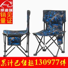 户外折叠椅子便携露营沙滩钓鱼椅凳画凳写生椅火车小马扎折叠凳子