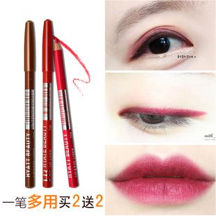 裸色哑光唇笔唇线笔正品防水保湿持久不脱色铅笔口红笔红色眼线笔
