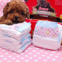 DONO dog physical pants dog diaper puppy sanitary napkins aunt towel female dog menstrual pants Teddy estrus underwear