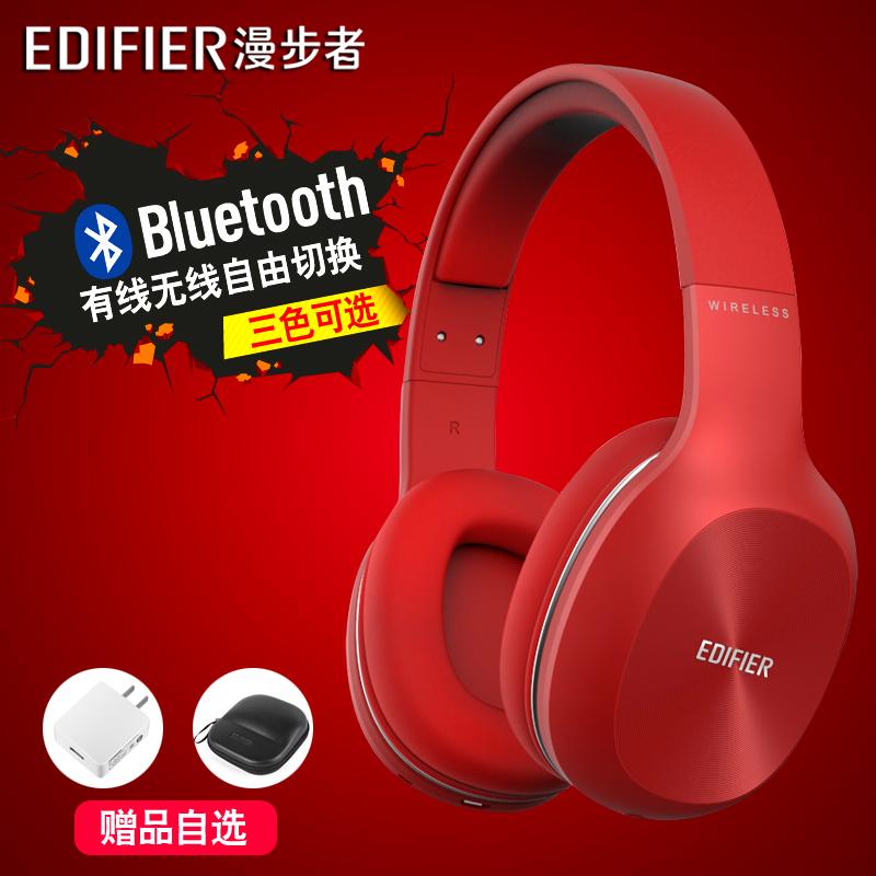 藍牙耳機頭戴式帶麥克風