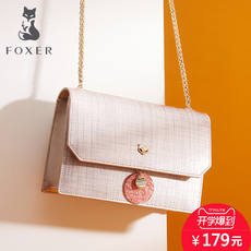 Golden Fox Star with the bag female 2019 new mini chain bag Korean version of the small square bag shoulder Messenger bag