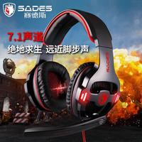 游戲專用耳機頭戴式