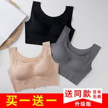 2件日本内衣女无痕跑步瑜伽运动文胸无钢圈聚拢大码背心式抹胸罩