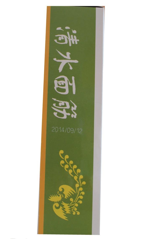 三凤桥酱排骨系列 三凤桥清水面筋 250g 新品