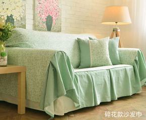 灰绿色碎花格子布艺沙发巾/沙发盖布/沙发套/沙发罩/沙发全盖