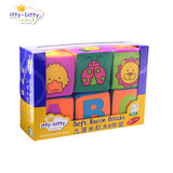 Ishibiti Baby Literacy Building Block Toys 0-1 year-old 1-2 year-old babies can chew 6-12 months of early education
