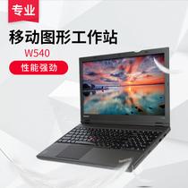 核笔记本6DCDDK690K670DK660DG6D1K650D战争神舟Hasee