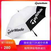 Gaoji authentic new taylormade TaylorMade N23956 golf umbrella double umbrella white black