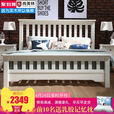 美式全实木床白色北欧现代简约1.5m 双人床1.8米 经济型主卧家具