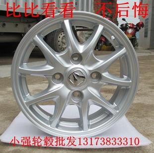 北汽威旺轮毂14寸威旺M20轮毂M30原装款汽车铝合金改装原厂钢圈