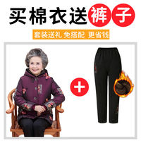 Middle-aged and old mothers, women's winter cotton jacket, 6070-year-old grandma, plus velvet coat, old lady, down jacket