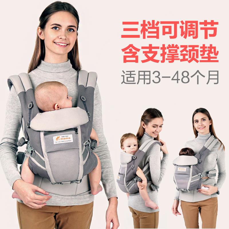 婴儿背带夏季透气网多功能四季通用前抱式宝宝抱带后背抱娃神器