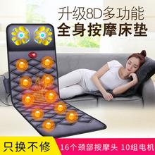 电动按摩床垫全身多功能腰部背部按摩器揉捏颈部颈椎老人家用靠垫