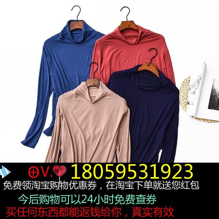 堆堆领秋衣大码女装秋冬装韩版莫代尔修身长袖女士T恤高领打底衫