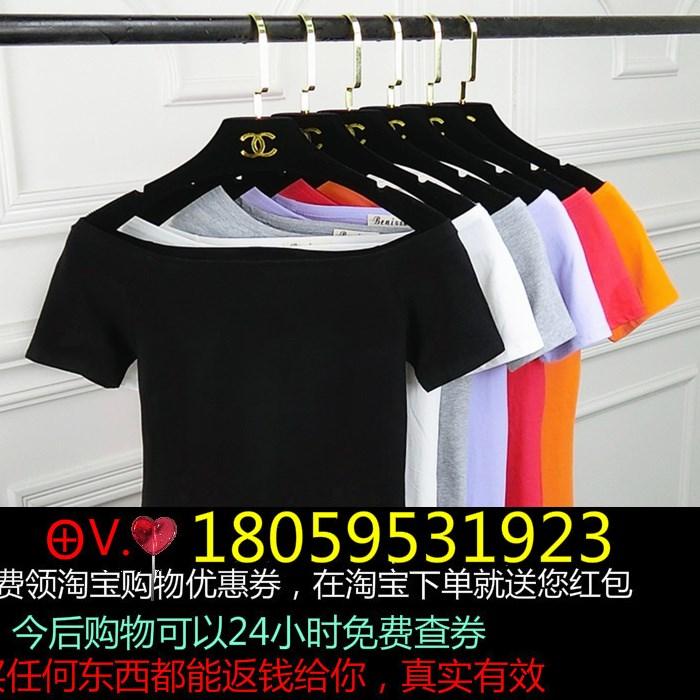 2018夏季女装新款韩版一字领露肩上衣打底衫修身一字肩短袖T恤女