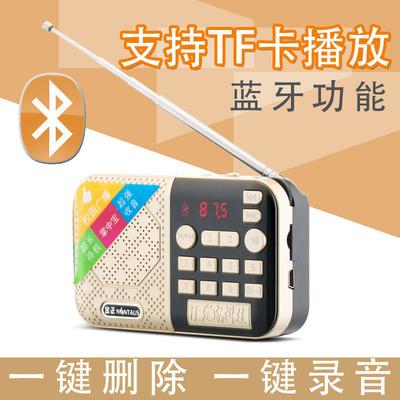 金正H103蓝牙收音机MP3老年老人迷你小音响插卡音箱便携式播放器
