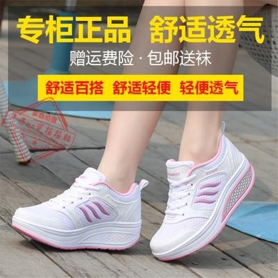 正品摇摇鞋女运动鞋新款网面透气跑步鞋休闲单鞋秋季韩版厚底女鞋
