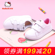 Hello Kitty Children's Shoes Girls'Shoes Autumn New White Children's Sports Shoes