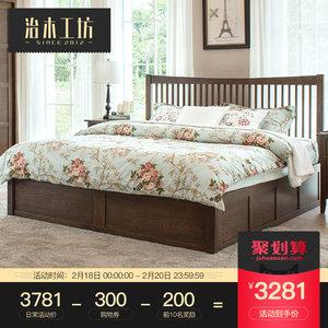 治木工坊橡木床双人床1.5米 1.8米 液压气动纯实木环保储物高箱床