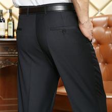 中年西裤男宽松直筒夏季薄款大码高腰中老年西装裤爸爸裤子休闲裤