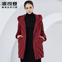 波司登妈妈羽绒服女中长款新款加肥大码中老年防寒外套B80141030B图片