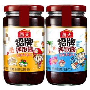 【调味厨房调料】海天招牌拌饭酱308g*2瓶香辣香菇拌饭酱下饭菜