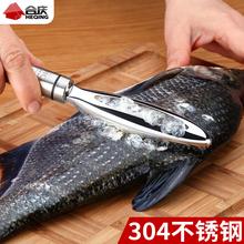 合庆304不锈钢鱼鳞刨 刮鱼鳞器家用去鱼鳞神器 厨房小工具鱼刷刀