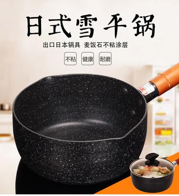 日式雪平锅 热奶锅不粘锅 单柄不沾家用小汤锅炖锅燃气电磁炉20CM口碑如何