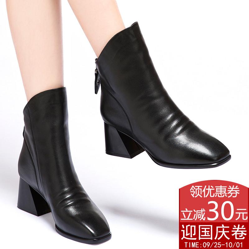 方跟中筒女靴