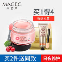 Herboristic Sleep Lip Mask Depth lip color to dead skin Lips Moisturizing Moisturizing Lip Balm