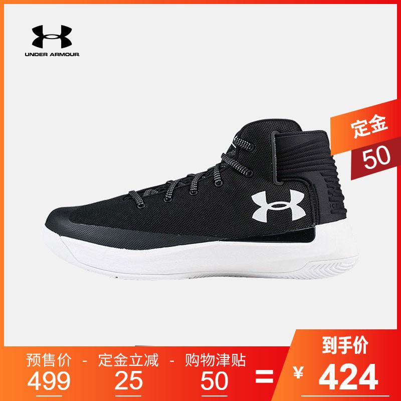 预售NBA安德玛 UA男子 金州勇士队库里 3ZERO 高帮篮球鞋1298308