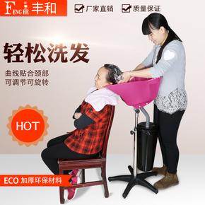 儿童家用护理卧床瘫痪病人洗发盆便携式洗头盆可升降旋转老人孕妇