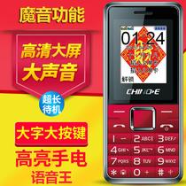 16s全面屏手机魅族855骁龙16S魅族Meizu现货将到16S魅族