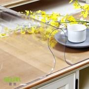 简约现代透明加厚PVC软玻璃餐垫水晶板茶几餐桌垫隔热垫防水防烫