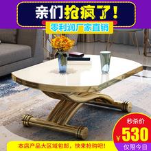 小户型多功能升降茶几变餐桌时尚简约伸缩折叠圆形钢化玻璃两用