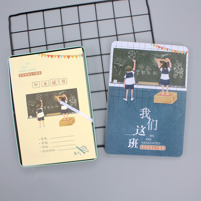 初中生铁盒装活页同学录小学生女生毕业纪念册韩国创意师生回忆录