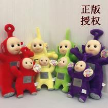 正版天线宝宝毛绒玩具电动玩偶唱歌跳舞公仔智能幼教布娃娃送孩子